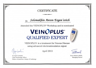 VENOPLUS QUALIFIED EXPERT Апрель 2013г.